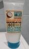 """Маска для волос  Organic Shop """"Кокосовый рай"""" экстра питание и восстановление"""
