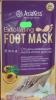 Маска-носки отшелушивающая для ног AsiaKiss Exfoliating Foot Mask с фруктовыми кислотами