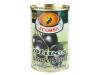 Маслины черные без косточек Acorsa