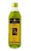 Масло оливковое рафинированное Ionis Olive Pomace oil