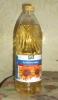 Масло подсолнечное Aro рафинированное дезодорированное