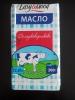 Масло сливочное крестьянское Easy&Good 72,6%