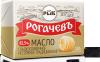 Масло сливочное Рогачев 82.5% сладкосливочное несоленое