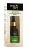 Масло виноградной косточки для лица Organic shop Face Oil