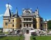 Массандровский дворец (Крым, Ялта)