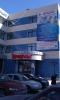"Медицинский центр ""Парацельс"" (Екатеринбург, ул. Викулова, д. 33/2)"