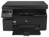 МФУ HP LaserJet Pro M1132 MFP