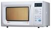 Микроволновая печь LG MS-2042H