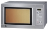 Микроволновая печь LG MS-2044JL