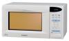 Микроволновая печь Samsung CE2833NR