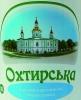 """Минеральная вода """"Охтирська"""""""