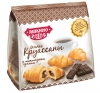 Мини-круассаны с шоколадным кремом «Яшкино»
