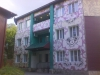 Мини-отель Крылов (Россия, Ростов-на-Дону)