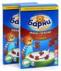 """Мини-печенье для завтрака """"Медвежонок Барни"""" с какао"""