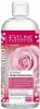 Мицеллярная розовая вода Eveline 3 в 1