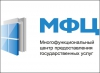 Многофункциональный центр предоставления государственных услуг (Челябинск,ул.Новороссийская, д.118в)