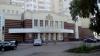 Многофункциональный центр предоставления государственных услуг (Уфа, ул. Новомостовая, д. 8)