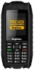 Мобильный телефон RugGear RG128 Mariner