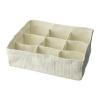 "Модуль для хранения с отделениями ""Комплимент"" IKEA"