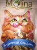 """Лакомство для кошек Molina """"Куриный сэндвич"""""""