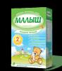 """Детская молочная смесь """"Малыш Истринский"""" 2 с 6 месяцев"""