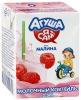 "Молочный коктейль Агуша ""Я сам!"" Малина 2,5%"