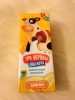 "Молочный коктейль ""Три коровы два кота"" Банан"