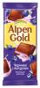 """Молочный шоколад Alpen Gold """"Черника с йогуртом"""""""