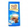 Молочный шоколад Alpen Gold