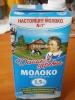 """Молоко """"Домик в деревне"""" 1,5 %"""