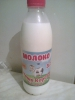 """Молоко """"Наша Корова"""" 3,2%"""