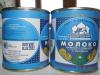 """Молоко цельное сгущенное с сахаром """"Вологодские молочные продукты"""" 8,5%"""