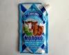 """Молоко цельное сгущенное с сахаром """"Сметанин"""""""