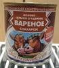 """Молоко цельное сгущенное вареная с сахаром """"Волоконовское"""""""