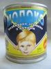 Молоко цельное сгущённое с сахаром 8,5% Первомайский молочно-консервный комбинат
