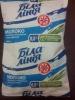 """Молоко ультрапастеризованное питьевое нежирное """"Белая линия"""" 0,5%"""