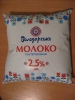 """Молоко """"Володарское"""" пастеризованное 2,5%"""