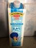 """Молоко пастеризованное """"Волошкове поле"""" 2,6%"""