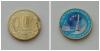 Монета 10 рублей 2011 СПМД «50 лет первого полета человека в космос» цветная арт. C5.5.10(s)