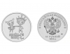 Монета 25 рублей 2014 Сочи «Лучик и Снежинка», СПМД арт. moneta-226