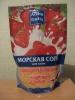 """Морская соль для ванн Active Fruits """"Общеукрепляющая"""" Клубника сливки"""