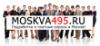 Сайт опросов moskva495.ru