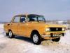 Автомобиль Москвич-2140