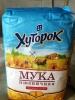 """Мука пшеничная """"Хуторок"""" высший сорт"""
