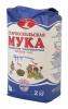 """Мука """"Старооскольская"""" пшеничная хлебопекарная высший сорт"""