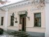 Аптека-музей (Украина, Киев)