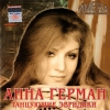 Музыкальный альбом Анна Герман - Танцующие Эвридики (2005)