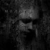 "Музыкальный альбом Молога - ""Молога"" (2014)"