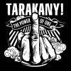 Музыкальный альбом Тараканы! - The power of one