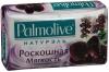 """Мыло Palmolive Натурэль """"Роскошная мягкость"""" с экстрактом орхидеи"""